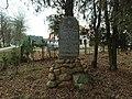 Braniewo Biedkowo Kriegerdenkmal.jpg