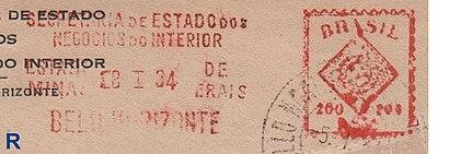 Brazil stamp type A2R.jpeg