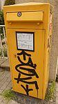 Briefkasten Elisabethstraße, Dortmund-City.JPG