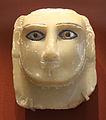 British Museum Yemen 02.jpg