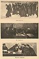 Brockhaus and Efron Jewish Encyclopedia e6 731-3.jpg