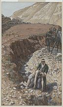 Brooklyn Museum - The Good Samaritan (Le bon samaritain) - James Tissot.jpg