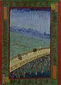 Brug in de regen (naar Hiroshige) - s0114V1962 - Van Gogh Museum.jpg