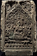"Buddhist Stele of Amitabha with Inscription of ""Gyeyu Year"", Offered by Jeon.jpg"