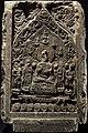 """Buddhist Stele of Amitabha with Inscription of """"Gyeyu Year"""", Offered by Jeon.jpg"""