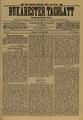 Bukarester Tagblatt 1893-09-29, nr. 218.pdf