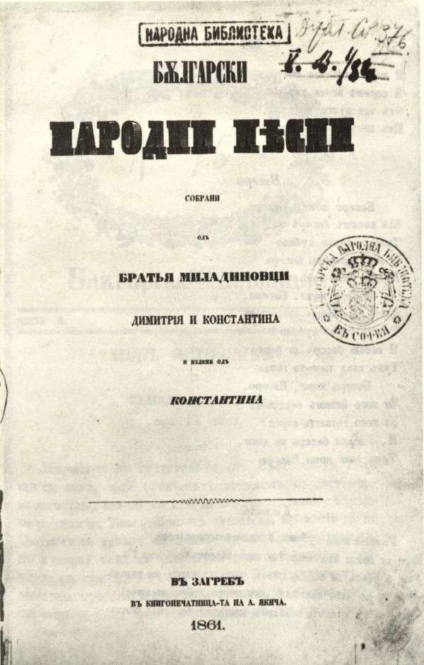 Bulgarian Folk Songs Miladinov1
