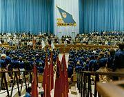 Bundesarchiv Bild 183-1985-0521-414, Berlin, XII. Parlament der FDJ