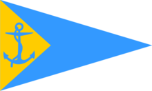 Burgee of armdaleyc.png