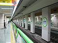 Busan-subway-206-Centum-city-station-platform.jpg