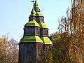 By pinnoke пірогів церква з зарубинців 1.jpg