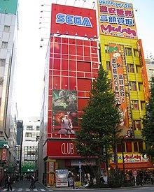 A Club Sega building