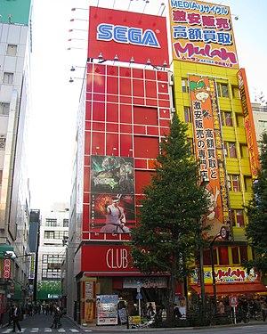 Sega - Club Sega game center in Akihabara, Tokyo