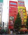 CLUB SEGA Akihabara Annex 20111122.jpg