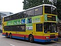 CTB 334 Kowloon Tong - Flickr - megabus13601.jpg