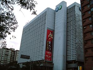Chinese Television System - CTS Building 2: CTS Building