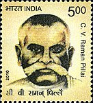 CV Raman Pillai 2010 stamp of India.jpg