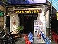 Café Nhất Hà, 4c ngõ Hàng Bông, Hà Nội 001.JPG
