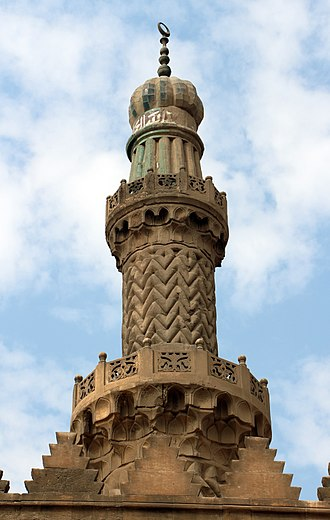Al-Nasir Muhammad Mosque - Close up of one of the minarets.