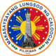 Official seal of Caloocan