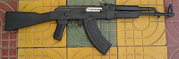 English: Cambodian AK-47