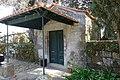 Casa de São Vicente-Geraz do Minho (9).jpg