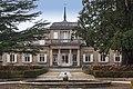 Casa del príncipe D. Carlos ó Casa de Abajo.jpg