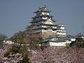 Castle Himeji sakura01.jpg