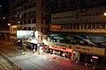 Causeway Bay, Hong Kong - panoramio - jetsun (30).jpg