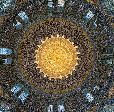 Ceiling of Tabatabaee mosque at Fatima Masumeh Shrine, qom, iran