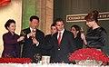 Cena de Estado que en honor del Excmo. Sr. Xi Jinping, Presidente de la República Popular China, y de su esposa, Sra. Peng Liyuan (8960380298).jpg