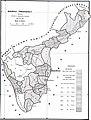 Census of India, 1901 (1901) (14765287021).jpg