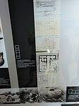 Centro de Interpretación del Yacimiento de Cancho Roano. Paneles informativos I 01.jpg