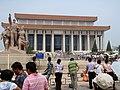 Chairman Mao Mausoleum - panoramio.jpg
