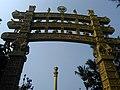 Chaitya Bhoomi gate & Ashoka pillar.jpg
