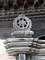 Chakra in brahmayani.jpg