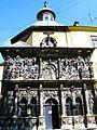 Chapel of Boim family in Lviv.JPG
