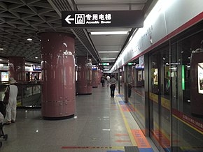 Chebeinan Station For L5 Platforms.JPG