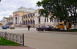 Биорепарация Казанская улица Чебоксары фотоэпиляция в северске цены