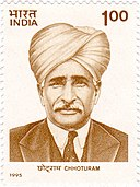 Chhotu Ram 1995 stamp of India.jpg