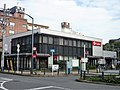 Chiba Bank Shin-Matsudo Branch.jpg