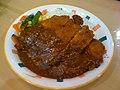 Chicken Katsu (4409557473).jpg