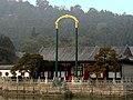 China 2003 - Peking – Sommerpalast - 2003中國 - 北京 - 頤和園 - panoramio.jpg