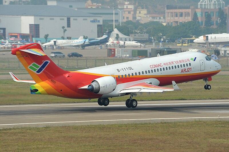 파일:China ARJ-21.jpg
