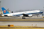 China Southern Airlines, B-6290, Airbus A320-214 (47584424112).jpg