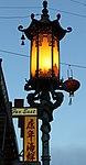 Chinatown Street Light (15406574167).jpg