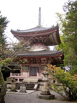 Chion-in (Tahoto).jpg