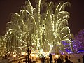 Christmas Tree Lighting Weekend Dec 2010-Fireworks Tree - panoramio.jpg