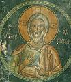 Chrystus Starotestamentowy (Kastoria).jpg
