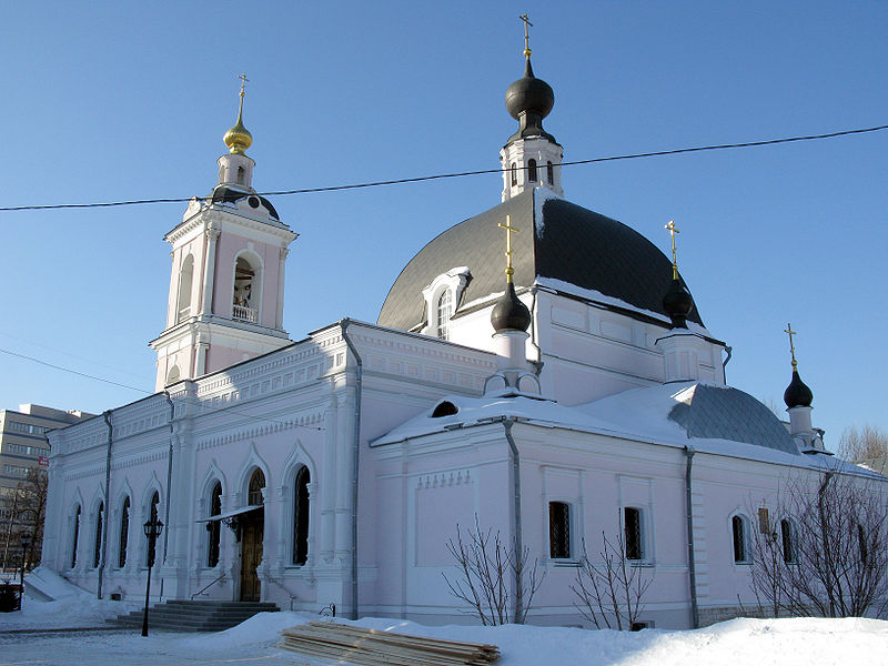 File:Church of Saint Nicholas in Pokrovskoe 20.jpg